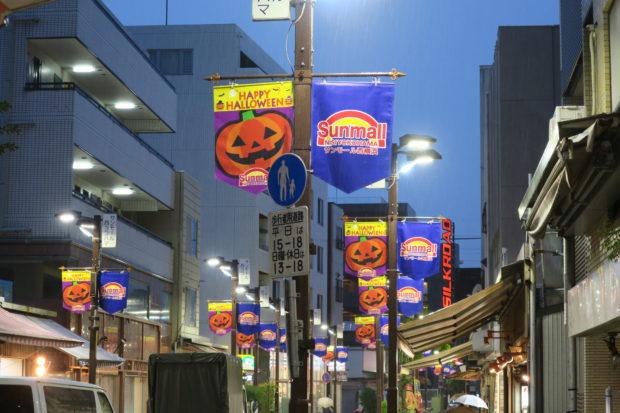 ハロウィン・カーニバルでお菓子をゲットしよう!@サンモール西横浜