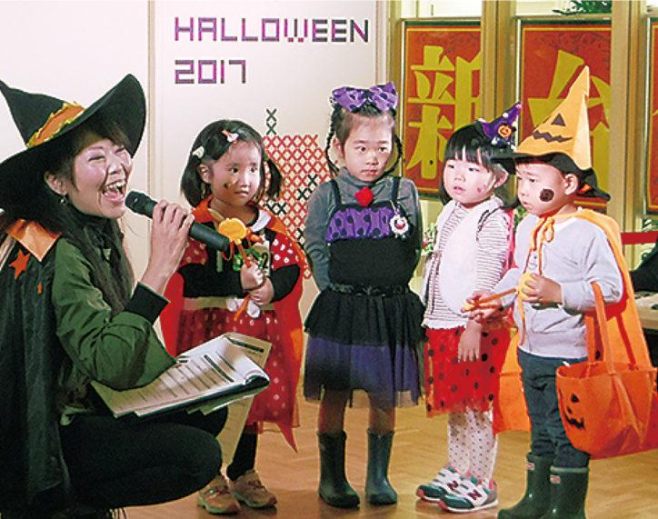 「とつかハッピーハロウィン2018」戸塚駅4施設でスタンプラリー!仮装コンテストも