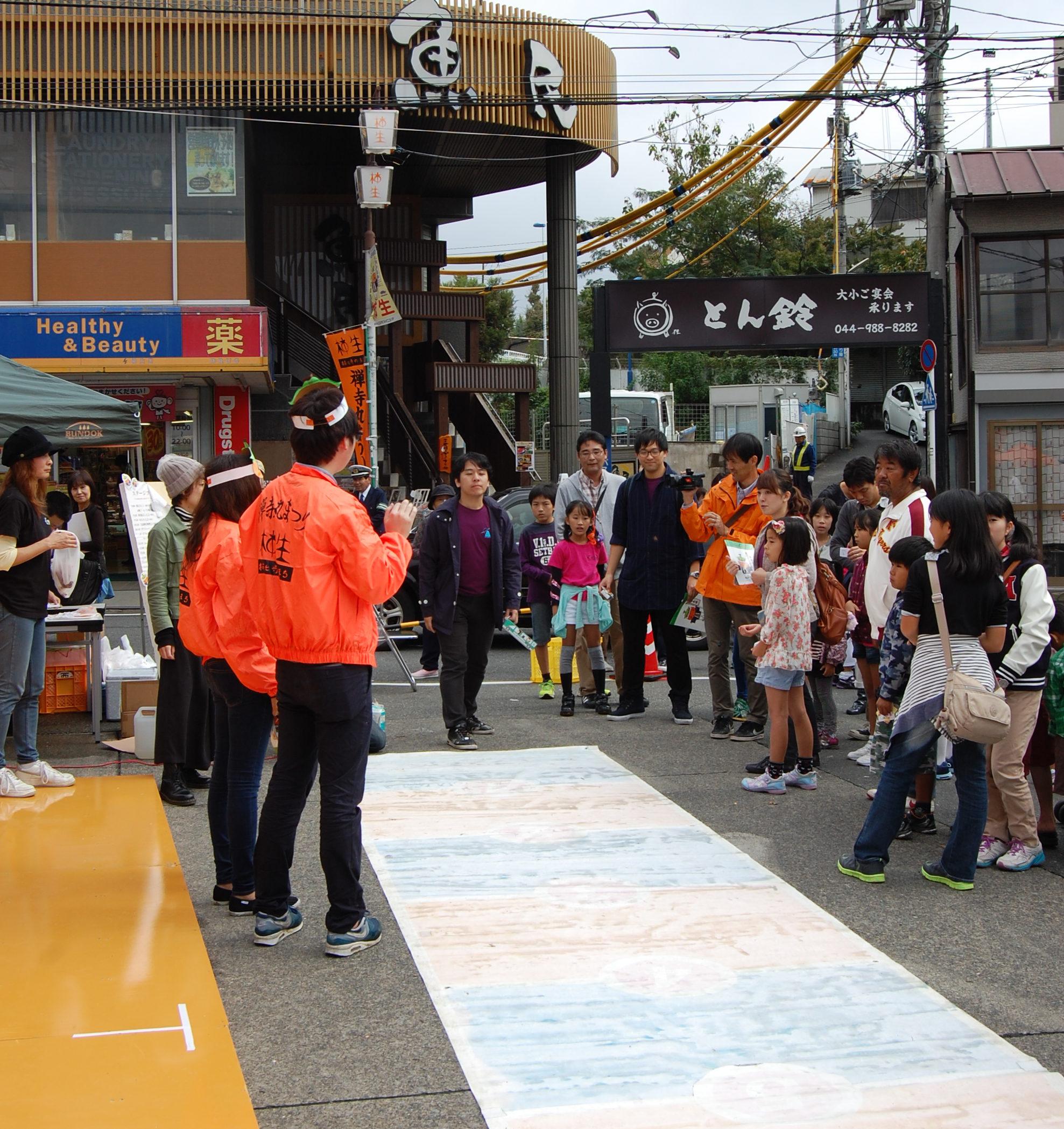 今年は10月13日(土)に開催「禅寺丸柿まつり」@川崎市麻生区 柿生駅前南口広場