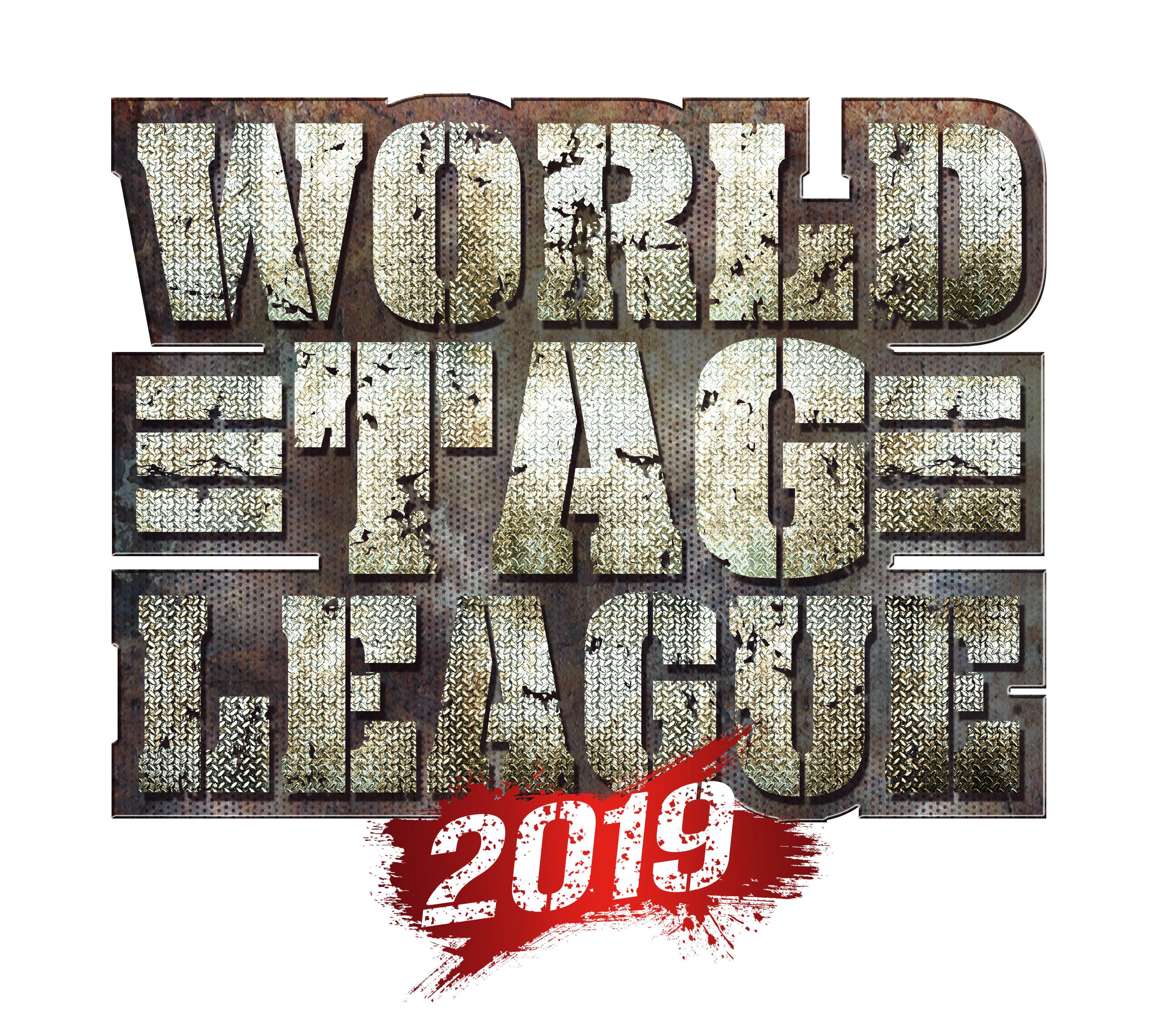 新日本プロレス「WORLD TAG LEAGUE 2019」藤沢市秩父宮記念体育館で開幕!【11月16日】