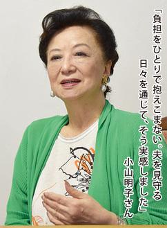 小山明子さんが講演「『しあわせ介護の街』にしよう!!ふじさわ」