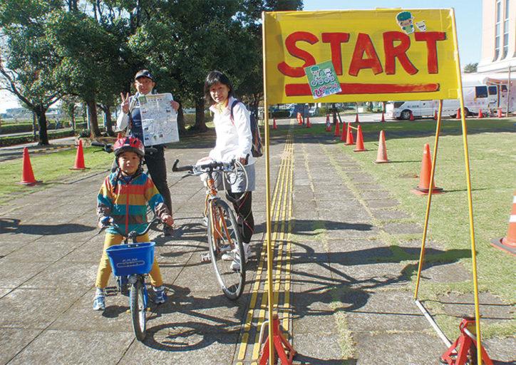 名所&グルメを自転車で巡るスタンプラリー「びゅ~っとあやせ」