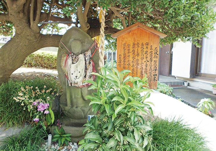 明治150年事業・文化財講演会第5回「仏像の見かた~多摩市内の仏像手がかりに~」