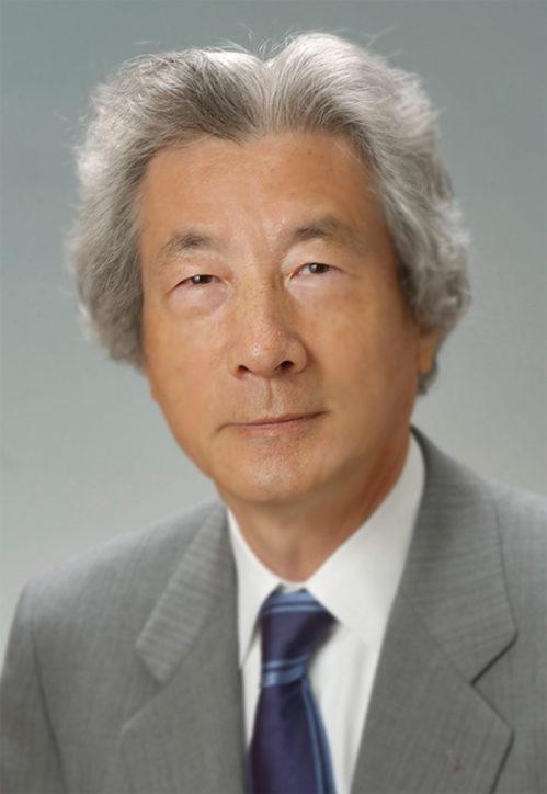 小泉純一郎氏・公開講演会「日本の歩むべき道」【先着800人】