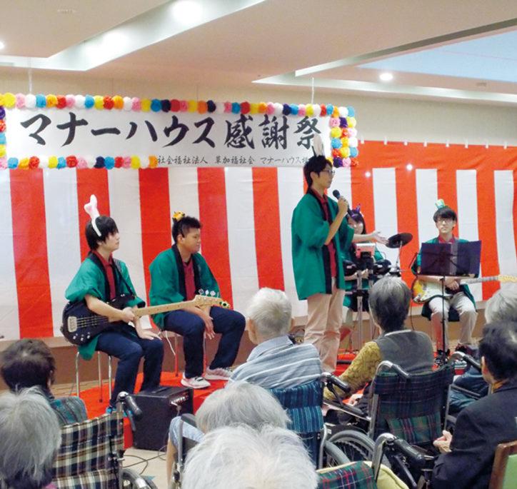 マナーハウス横山台「第6回感謝祭」猿回しや野菜詰め放題も!