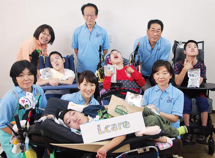 生活介護事業所「アイケア」で初の地域交流会