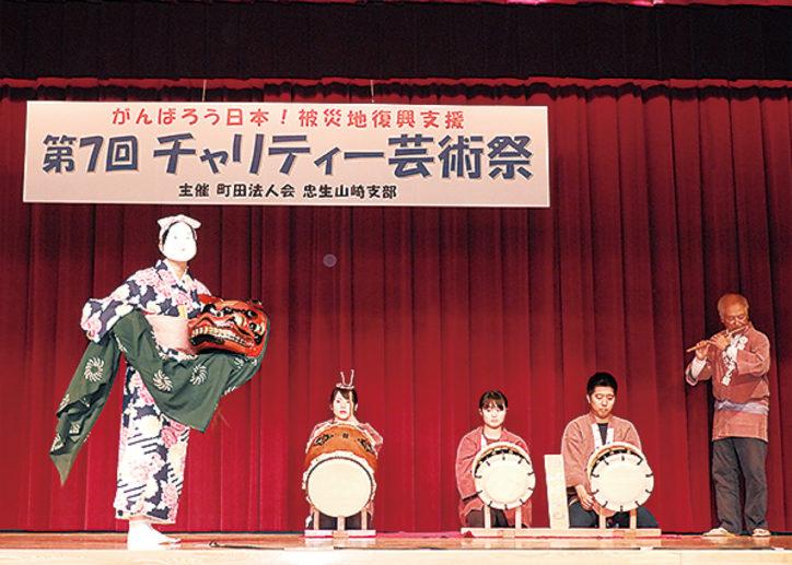 がんばろう日本!被災地支援第8回チャリティー芸術祭@忠生市民センター