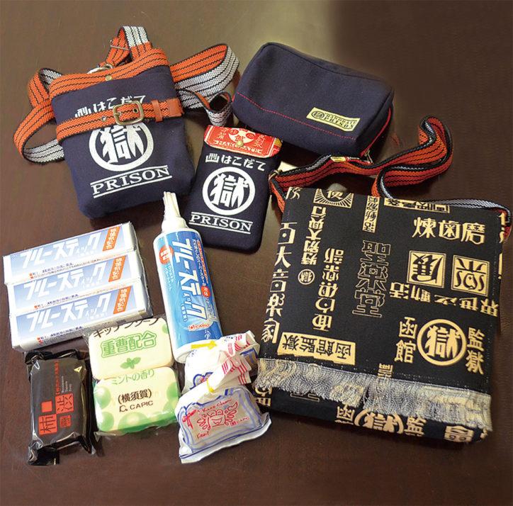 受刑者が手掛けた製品販売「横須賀矯正展」横須賀刑務所の居室、作業場見学も
