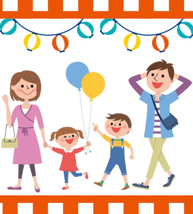 親子で楽しめるイベント盛りだくさん「プラザ橘まつり」