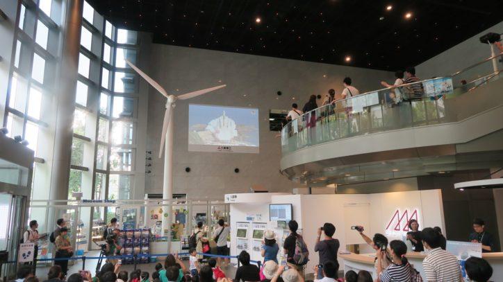 H-ⅡAロケット40号機の打上げライブ中継を見に行こう!@三菱みなとみらい技術館