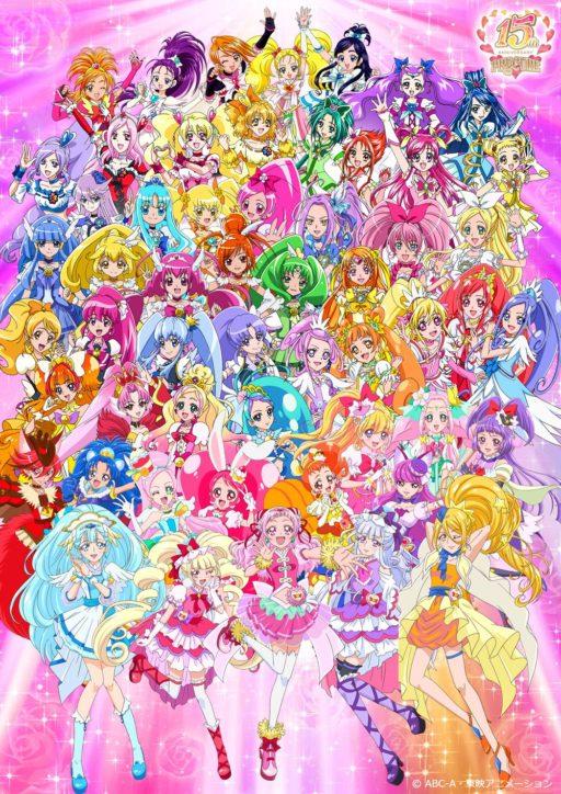 史上初!歴代プリキュア55人が横浜でパレード 映画公開記念で10月21日(日)