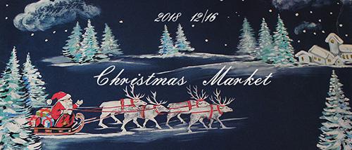 12月16日アガサ★クリスマス・マーケット