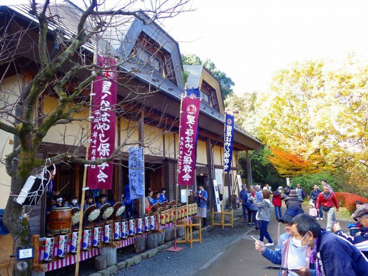 秋の収穫を祝う「第24回座間谷戸山公園まつり」バームクーヘンや焼き芋などの配布も