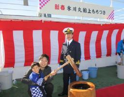 年初め 寒さをふきとばす「 新春 氷川丸船上もちつき」開催!1月2日(水)