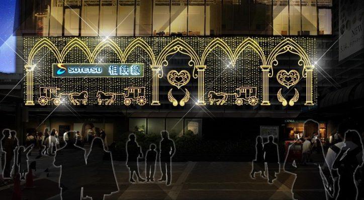 Beautiful Moment~ハートに灯す冬の想い~横浜駅西口に光の壁画や音に合わせて動くイルミなど