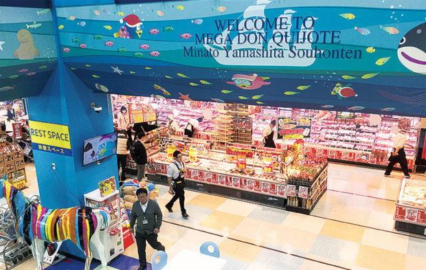 3倍の広さでオープン「MEGAドン・キホーテ港山下総本店」生鮮食品あり、飲食テナント13店も