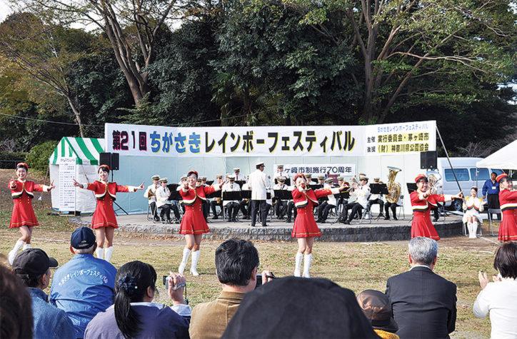 第22回ちがさきレインボーフェスティバル@茅ヶ崎里山公園