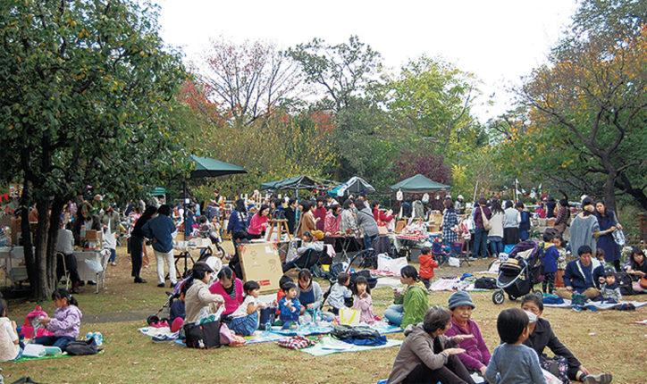 秋の緑化フェア@川崎市緑化センター