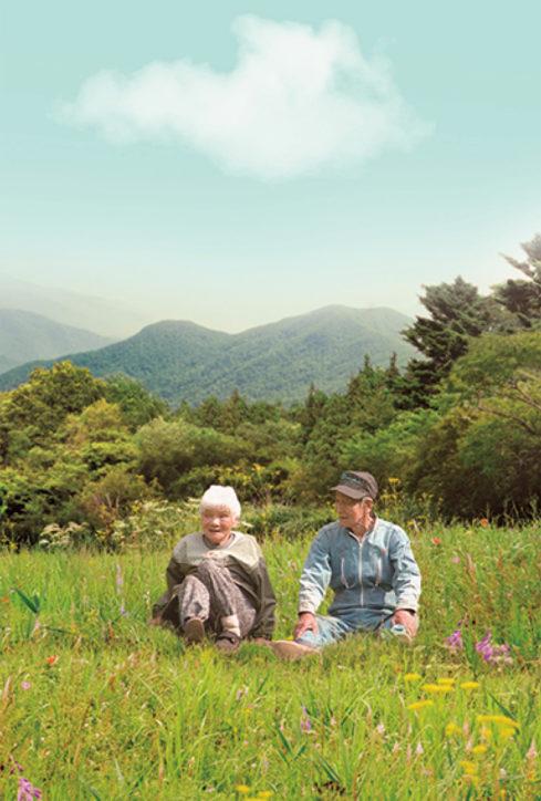 映画「ふたりの桃源郷」上映会@町田市民ホール