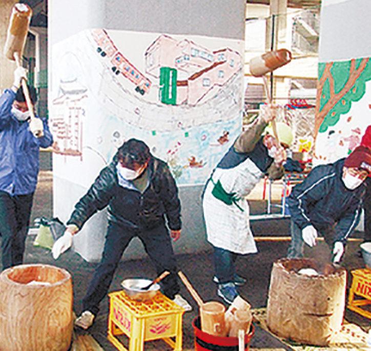 和田西部町内会餅つき大会