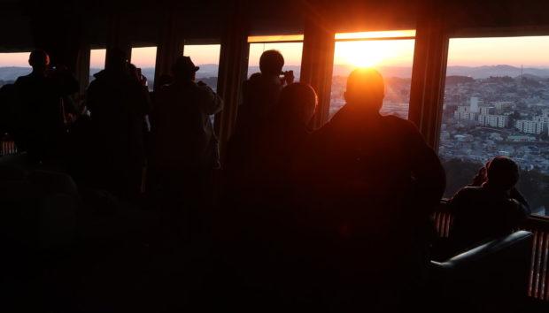 地上70mから初日の出を見るチャンス!展望ラウンジ一般開放も@横浜薬大