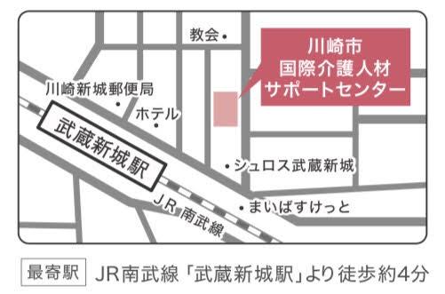 無料で介護の資格を取得して川崎市内で就職「川崎市委託事業」今年度最終説明会開催