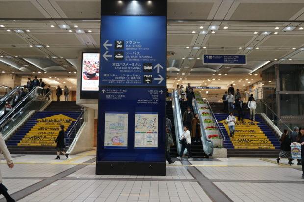 【現地レポ】横浜駅東口~みなとみらい、歩いて巡る週末イルミネーション「ヨコハマミライト」