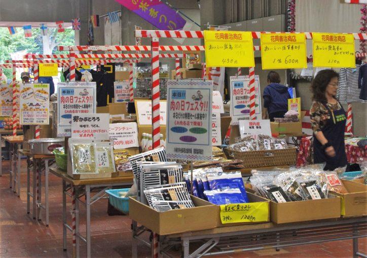 12月は川崎北部市場に買い物に行こう!『年末大感謝祭』開催~クリスマス・お正月準備に