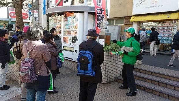 町田駅周辺で楽しめる「原町田七福神めぐり」ガイドツアー!町田天満宮骨董市や坐禅体験も