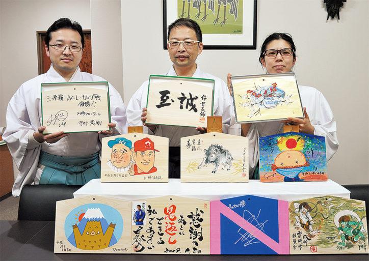 新春恒例「有名人慈善絵馬展」稲毛神社で250点展示【1月1日~7日】