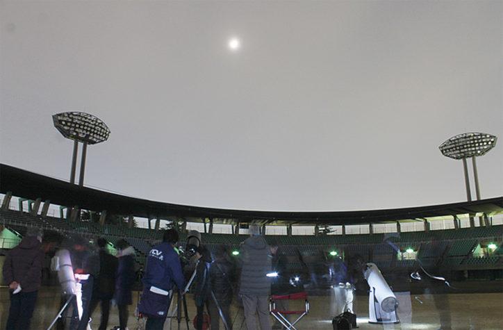 保土ケ谷公園・硬式野球場で「天体観測会」【申込先着30人】