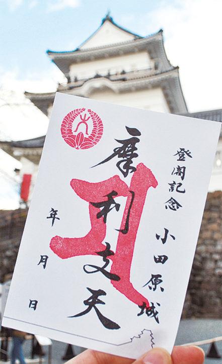 イノシシに乗る「摩利支天像」小田原城で特別拝観【1月1日~2月3日】