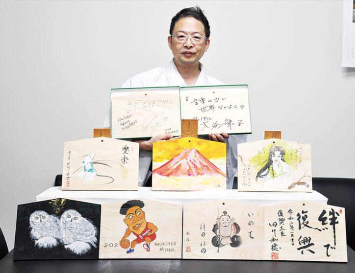 新春恒例「2020年 有名人慈善絵馬展」稲毛神社で250点展示【1月1日~7日】