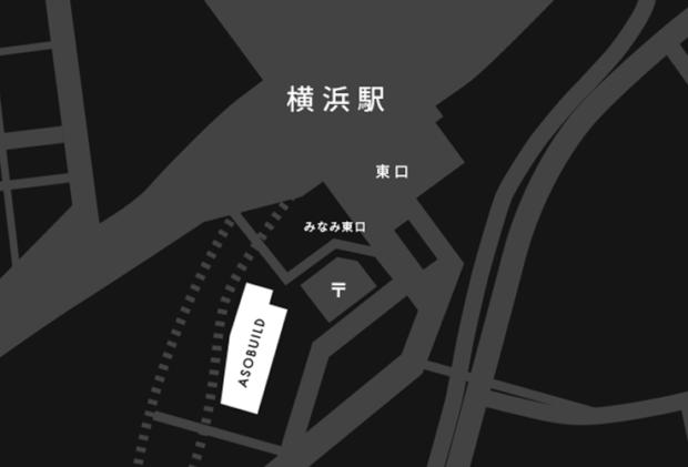 横浜駅東口に複合エンタメ施設「アソビル」2月1日竣工、春オープン