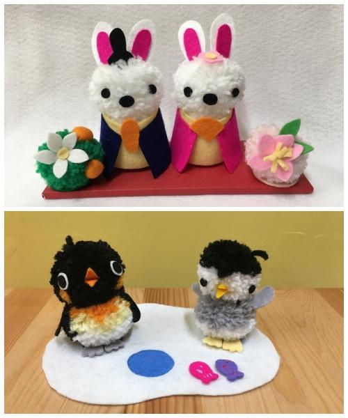 ポンポンでかわいい「おひなさま」・「ペンギン親子」づくり