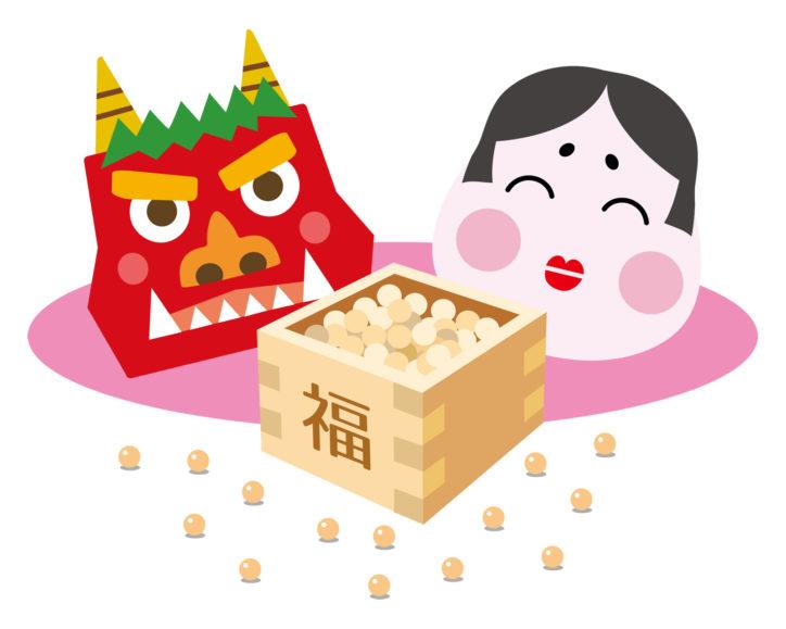 第六天神社「節分祭」豆の袋にはオモチャや野菜など当たる抽選券入り!
