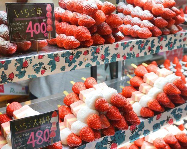 【現地レポ】横浜赤レンガ、いちご一色の11日間「ヨコハマ ストロベリー フェスティバル2019」