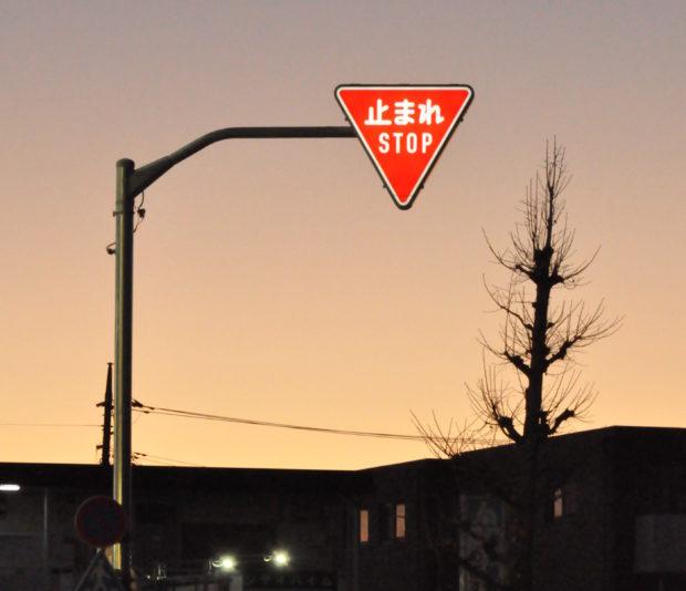 道路標識にLED使用CO2半減『低CO2川崎ブランド』2018年度大賞に信号器材(株)