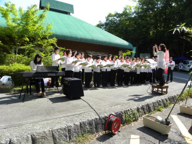 山北町・西丹沢の山開きは5月中下旬 西丹沢ビジターセンター前で記念品プレゼントも