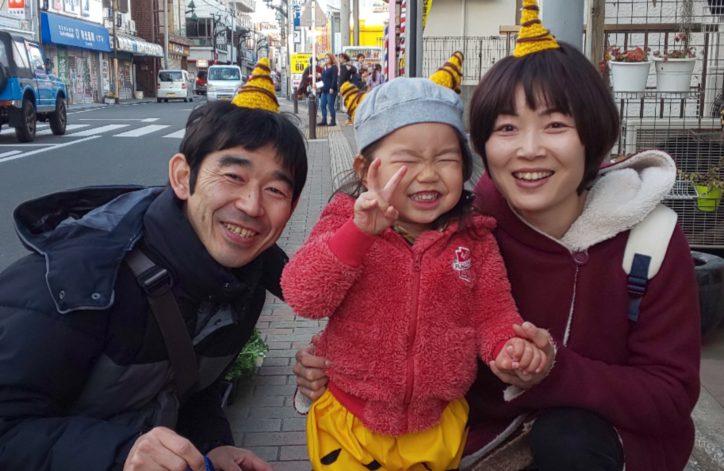 「ゴーストタウン長後で節分スタンプラリー」オニの仮装してお菓子をもらおう【藤沢市】
