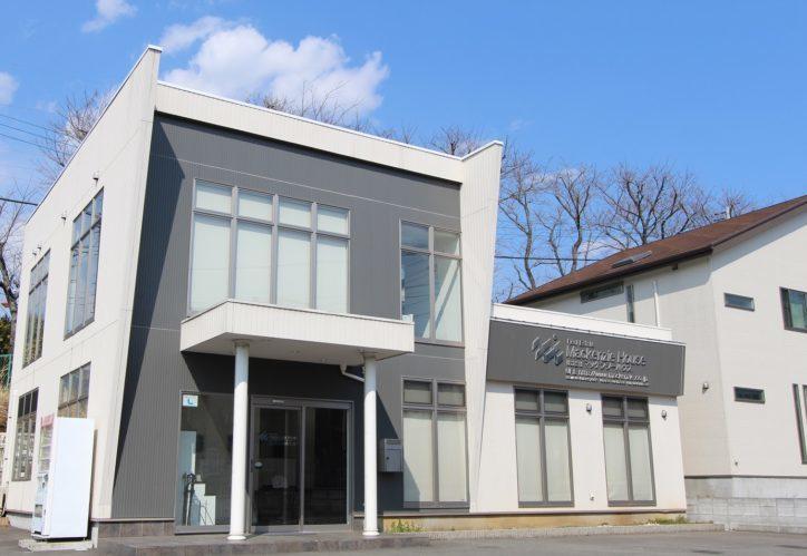 秦野で仲介手数料不要のデザイナーズ住宅を見学しよう@マッケンジーハウス秦野支店