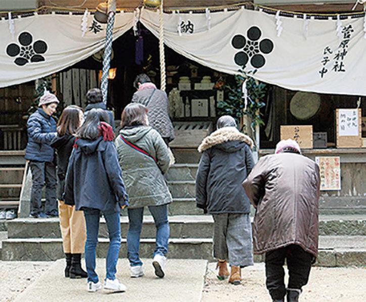 秦野の菅原神社で「初天神」合格祈願祈祷