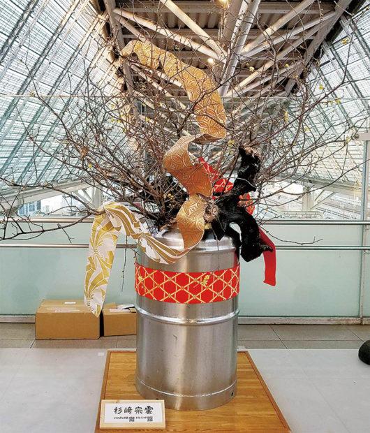 日本最大級2万本が黄金色に輝く「第8回寄ロウバイまつり」