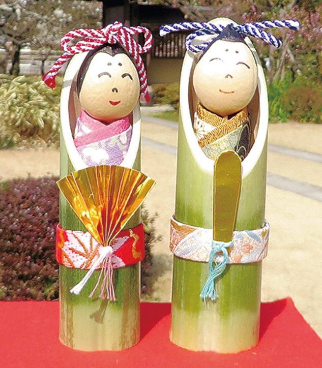日本庭園勉強会と竹細工教室「竹deおひなさま」@大磯城山公園