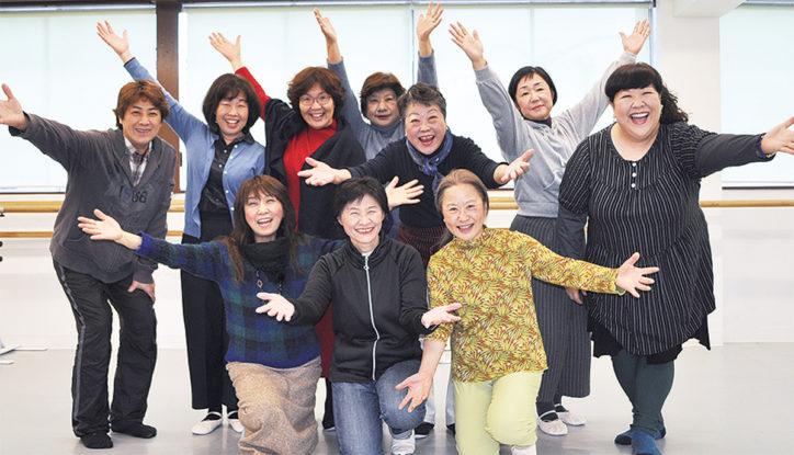 シニアミュージカル『咲かせよう』一般女性8人が初挑戦@高津市民館