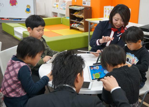 【取材レポ】タブレット教育どう活かす?「こども教室」ドコモショップ東戸塚店で初開催