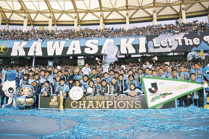 【チケットプレゼント】川崎フロンターレ VS 浦和レッズ戦《6月1日19時キックオフ》