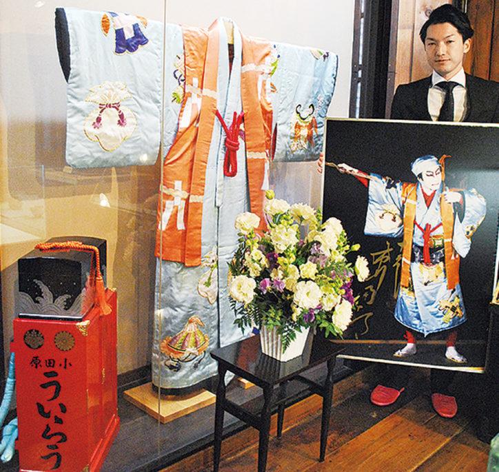 12代目市川團十郎さんの衣装を展示公開@外郎博物館