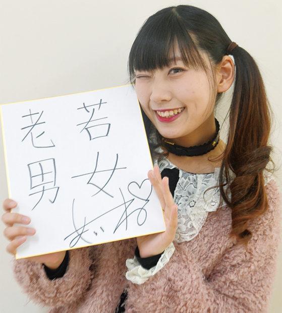 【当日券あり!】まちだガールズ・クワイア、町田で4月13日初単独公演!メンバー紹介も