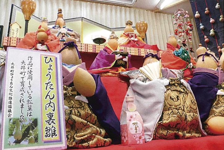 【大井町】大小さまざまなお雛さまがお出迎え